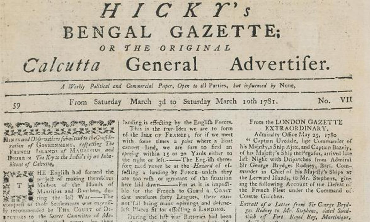 Hicky's Bengal Gazette | Wikimedia Commons [Creative Commons Attribution-SA 3.0 Unported licence]