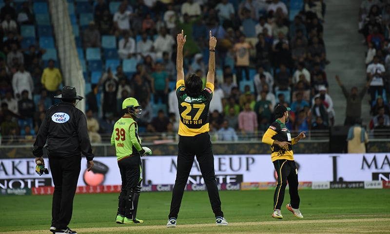 PSL needs auction system to attract better cricketers: Rameez Raja