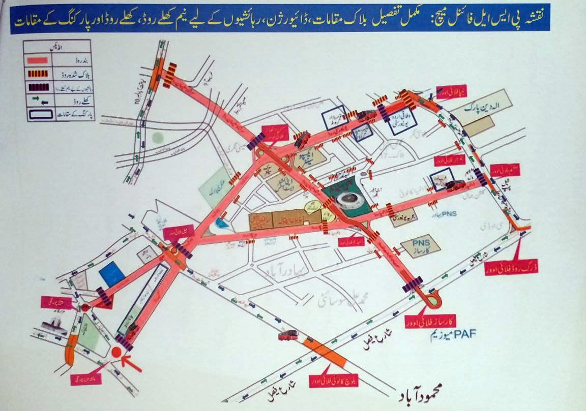 Traffic diversion plan revealed for the PSL final in Karachi.