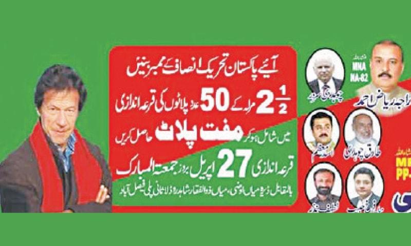 PTI ticket aspirant's 'plot bait' for new members