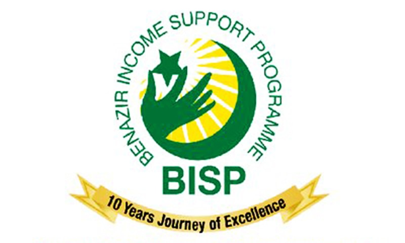 Removal of Benazir's picture from BISP logo 'unconstitutional', says PPP leader