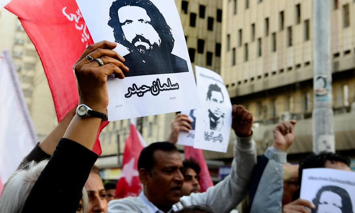 Protestors gather at Karachi Press Club to demand the return of Salman Haider, Waqass Goraya and other missing activists | White Star