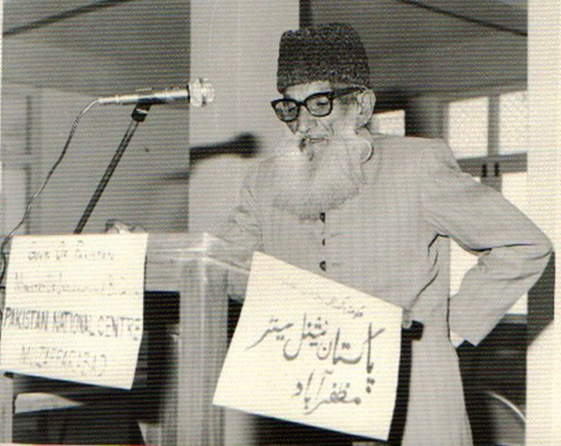 علامہ غلام حسن شاہ کاظمی. تصویر بشکریہ لکھاری