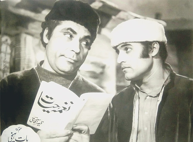 Comedians Rangeela and Munawwar Zareef were once among the superstars of Pakistani cinema. The new generation would be hard-pressed to know of them now