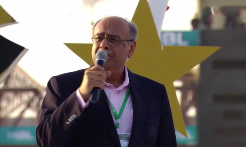 PCB Chairman Najam Sethi speaks at the ceremony. — DawnNews