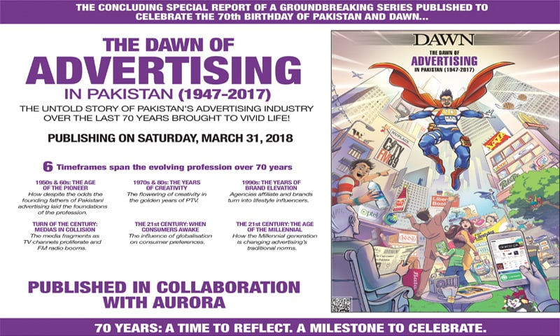 THE DAWN OF ADVERTISING IN PAKISTAN (1947-2017)
