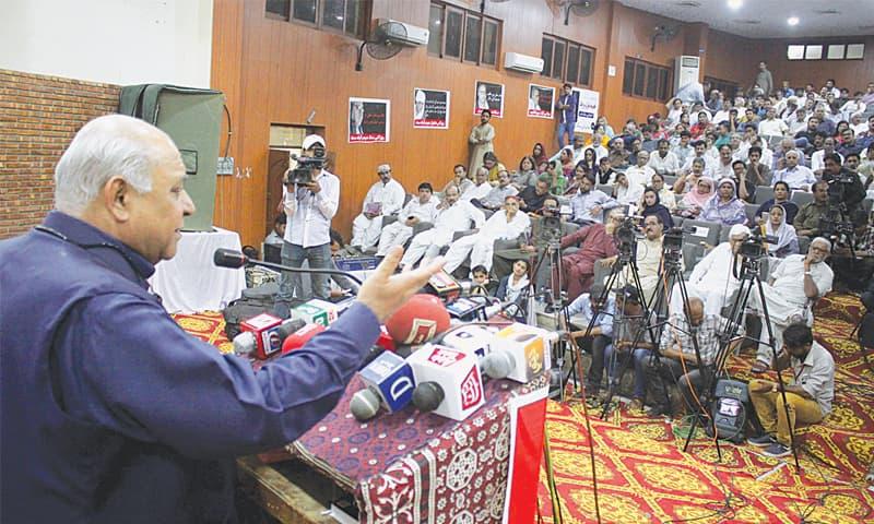 Hasil Bizenjo says security establishment wields supremacy