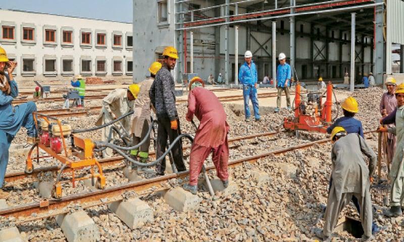 The launch pad of Orange Line train