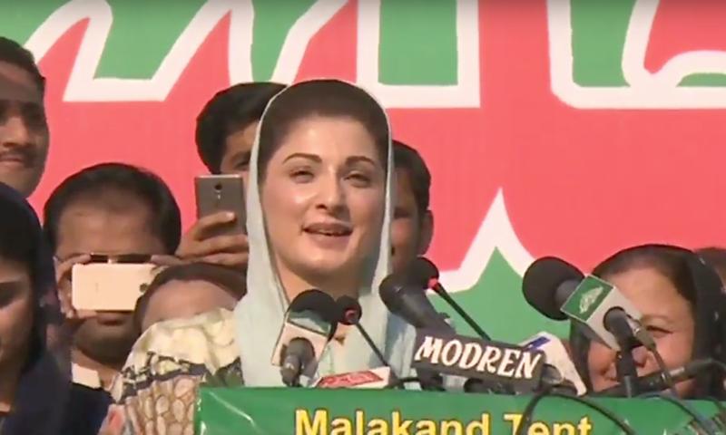 Zardari and Imran are 'brothers', Maryam tells crowd in Swat