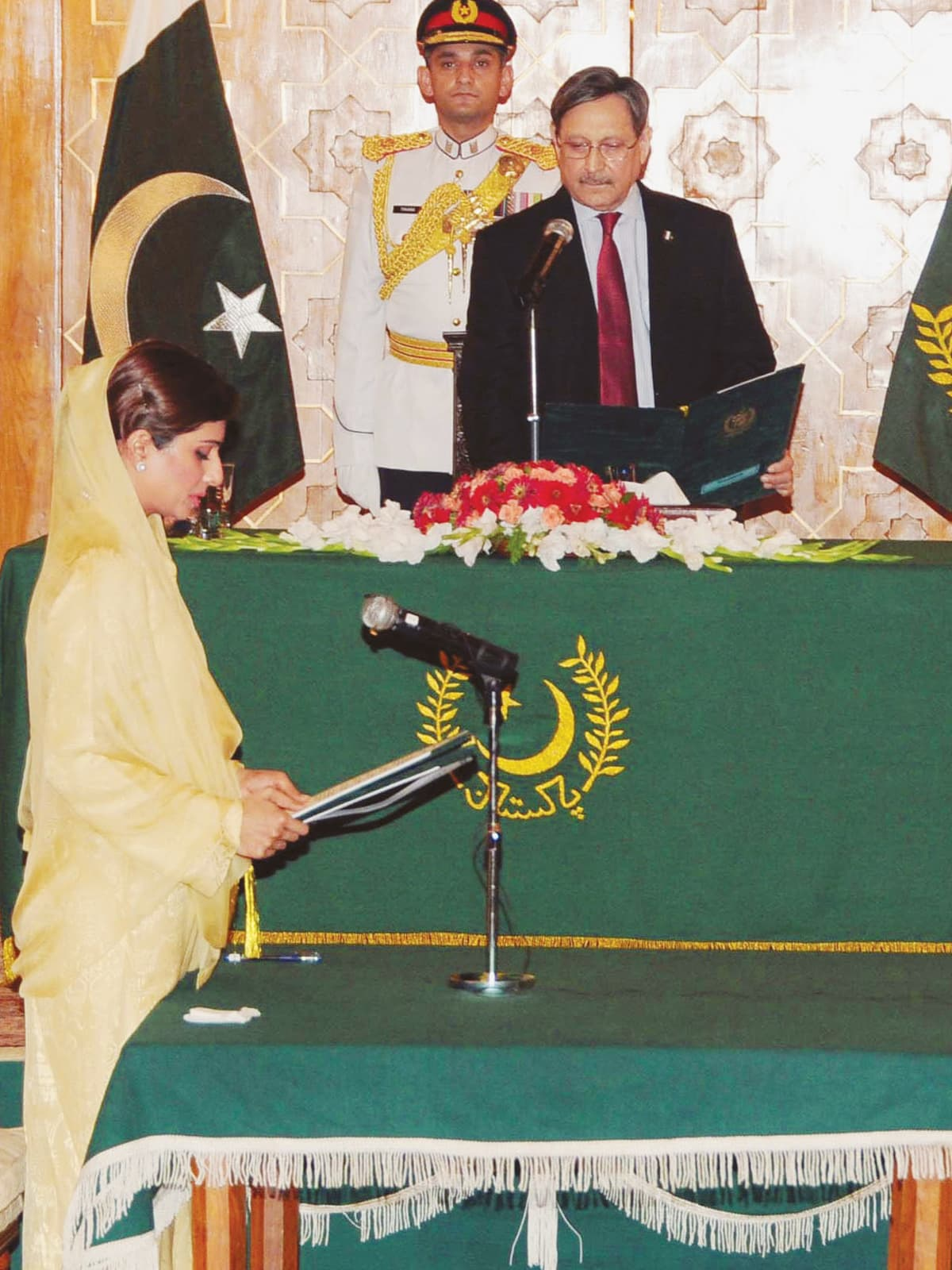 Hina Rabbani Khar taking oath as the  Minister of Foreign Affairs in 2011 | White Star