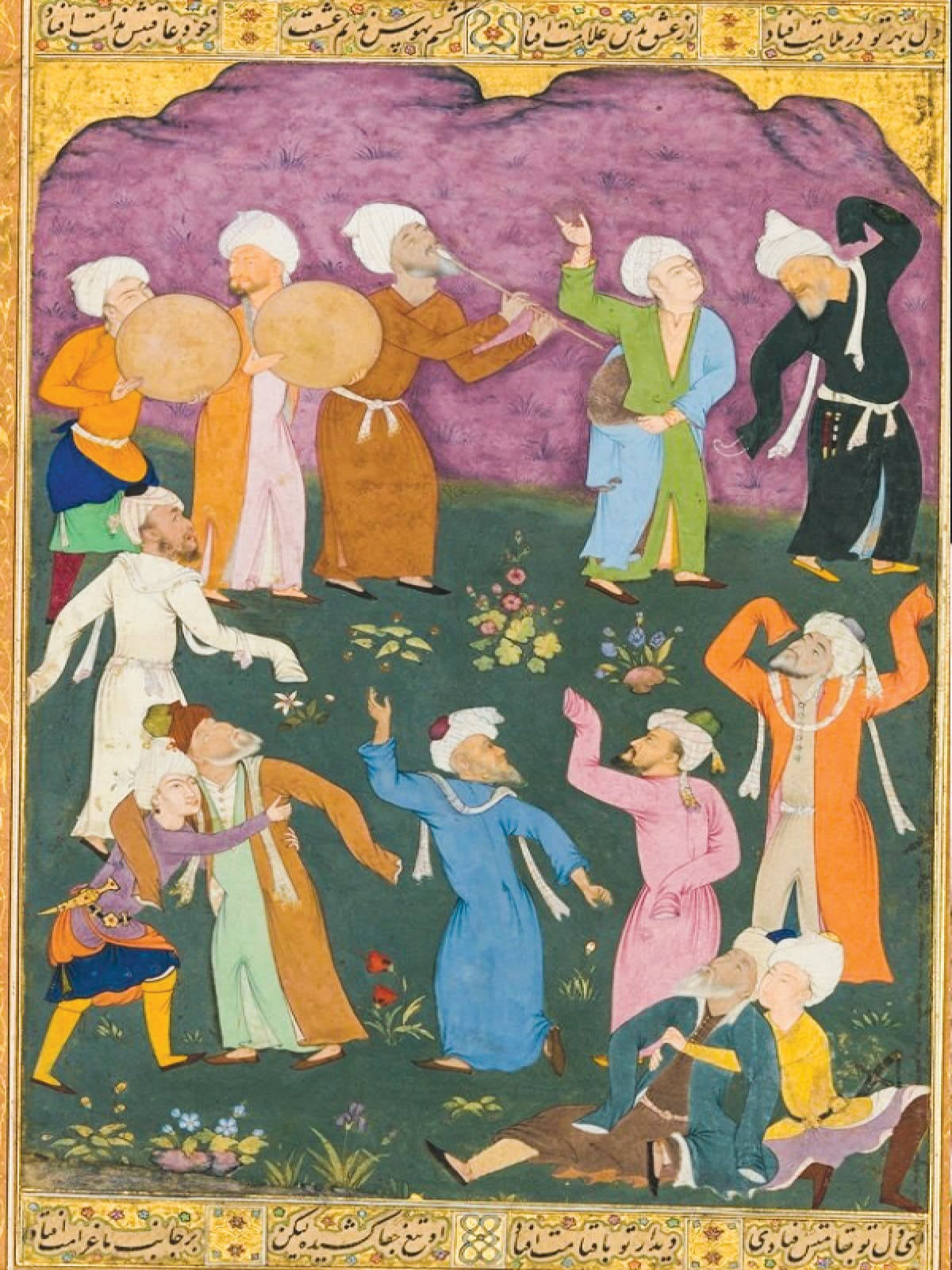 Dancing dervishes | Courtesy purchase, Rogers Fund and the Kevorkian Foundation Gift, 1955