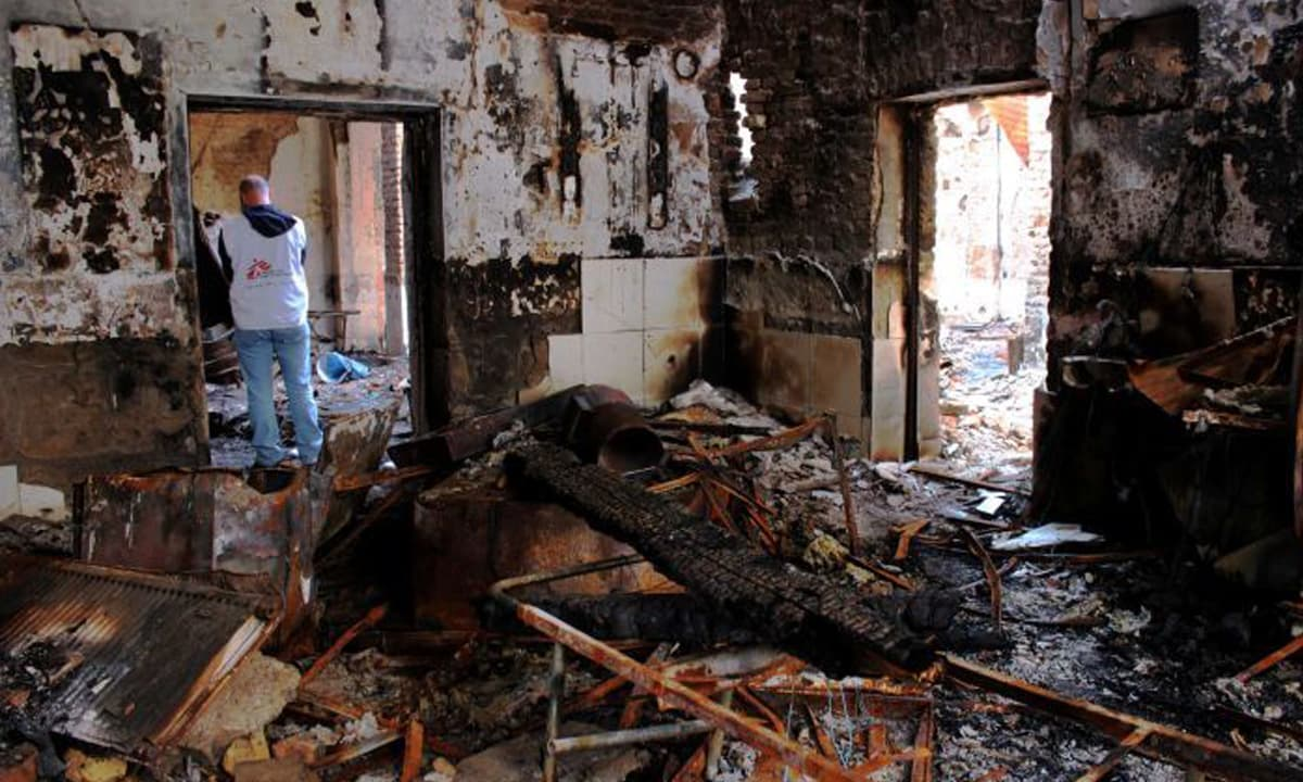 The fallout of a 2015 US air strike on a Doctors Without Borders hospital in Kunduz, Afghanistan | AFP