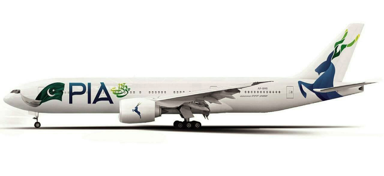 The country's flag carrier, the Pakistan International Airlines, will now carry a portrait of the Markhor, a mountain goat, on its aircraft, highlighting the country's commitment to preserve the endangered species.