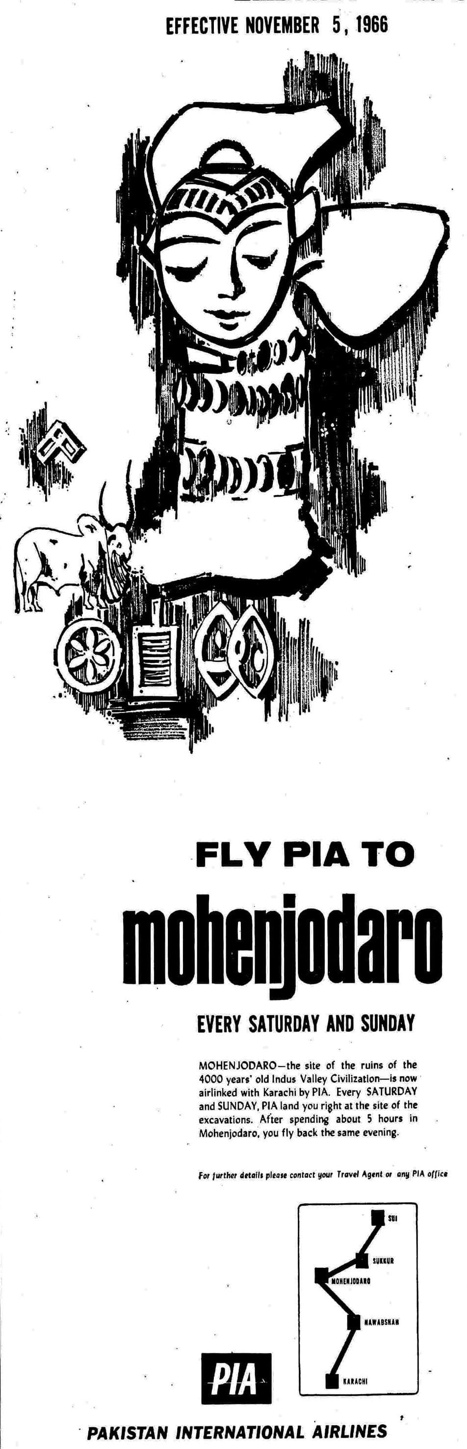 PIA: an acronym of love and despair