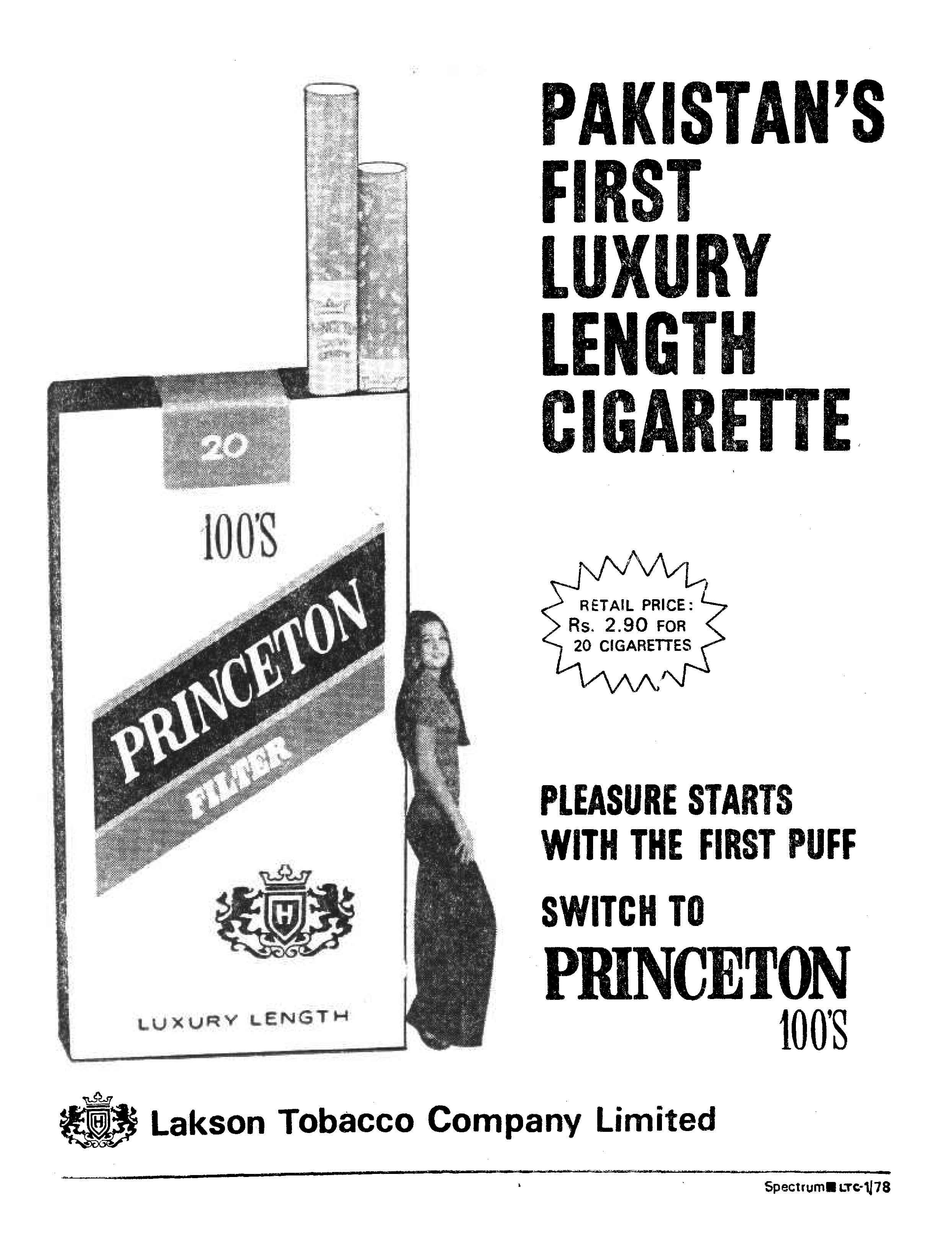 اخبار میں سگریٹ کا اشتہار