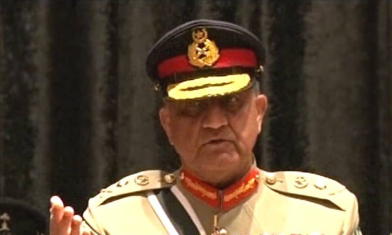 Gen Bajwa says nation 'should not forget' military's sacrifices in Fata