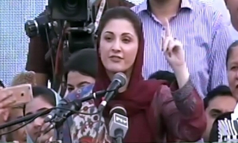 Maryam Nawaz claims SC verdict is 'admission of the fact that Nawaz Sharif is winning'