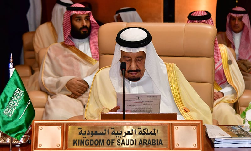 Saudi King Salman bin Abdulaziz attends the 29th Summit of the Arab League at the Ithra center in Dhahran, Eastern Saudi Arabia, on April 15, 2018. —AFP