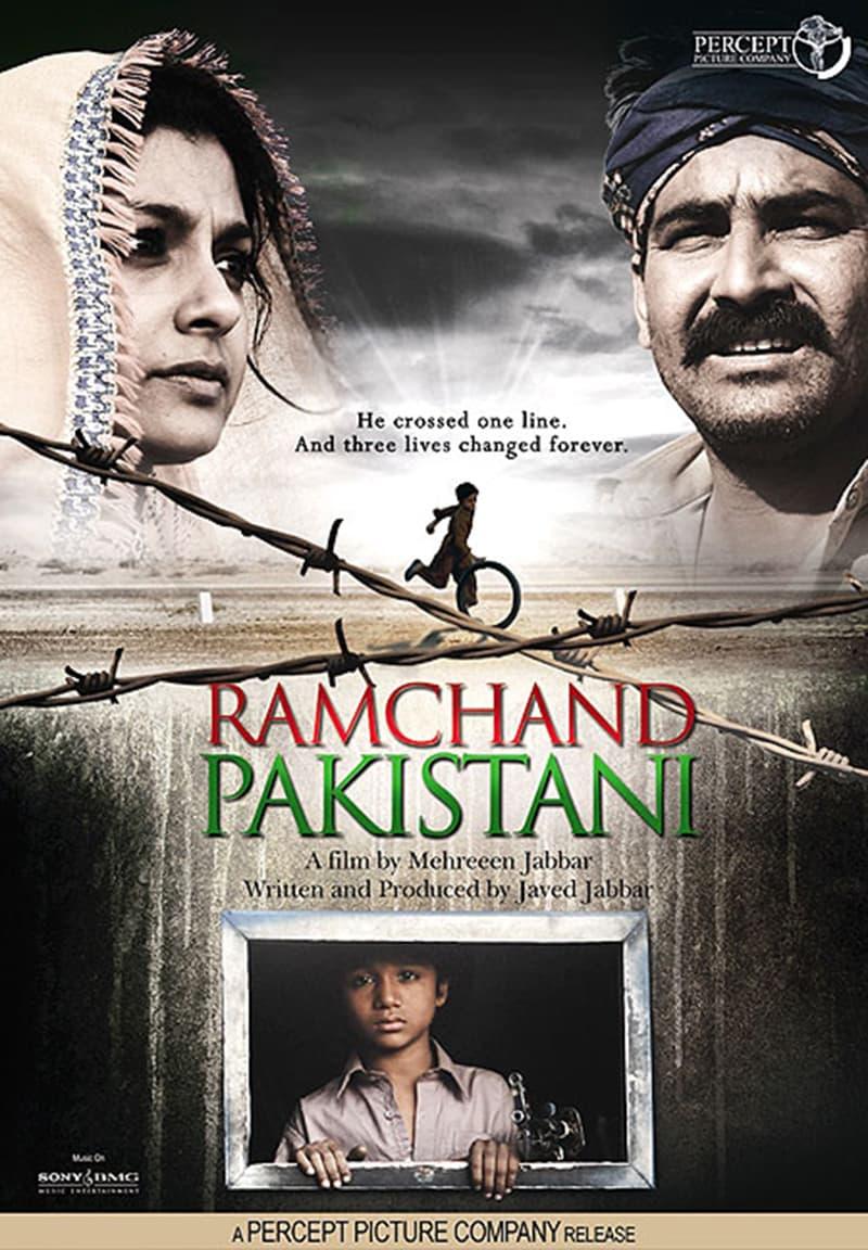 رام چند پاکستانی کا پوسٹر