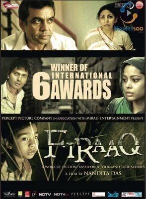 فلم فراق کا پوسٹر