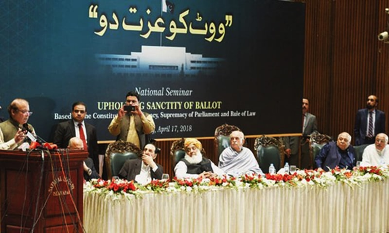 Army, judiciary urged to work within constitutional framework