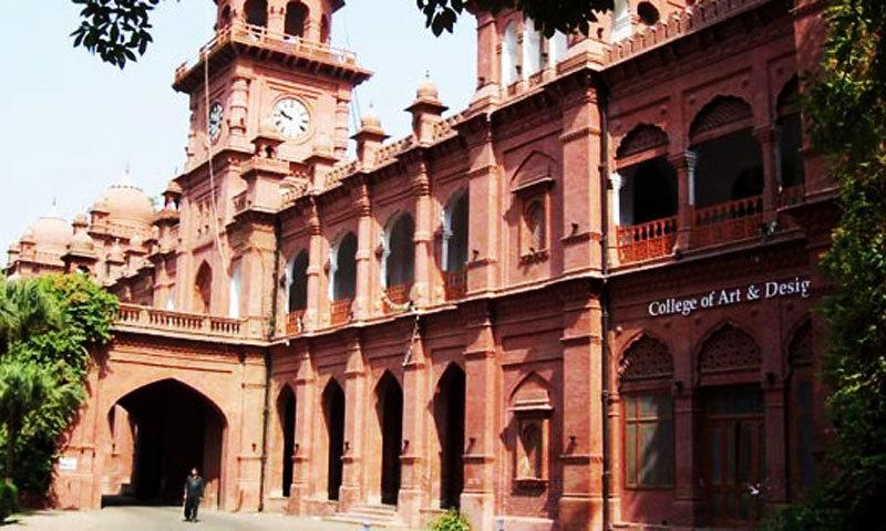 Punjab University students let loose anger at academic's 'sacking'