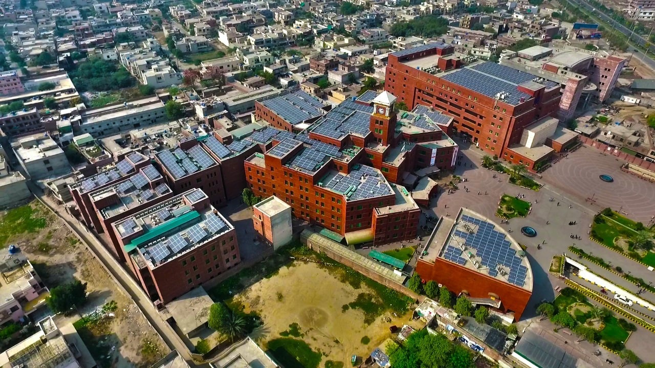 University Of Central Punjab Inaugurates Its Own Solar
