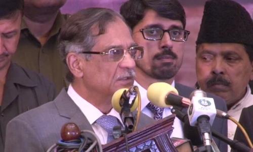 Chief Justice of Pakistan Mian Saqib Nisar addressing an event at Lahore's Aiwan-i-Iqbal. — DawnNewsTV