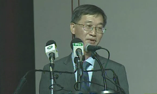 Chinese Ambassador Yao Jing speaking at the CPEC Summit. ? DawnNewsTV