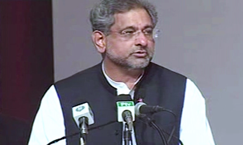 PM Abbasi addressing the CPEC Summit. — DawnNewsTV