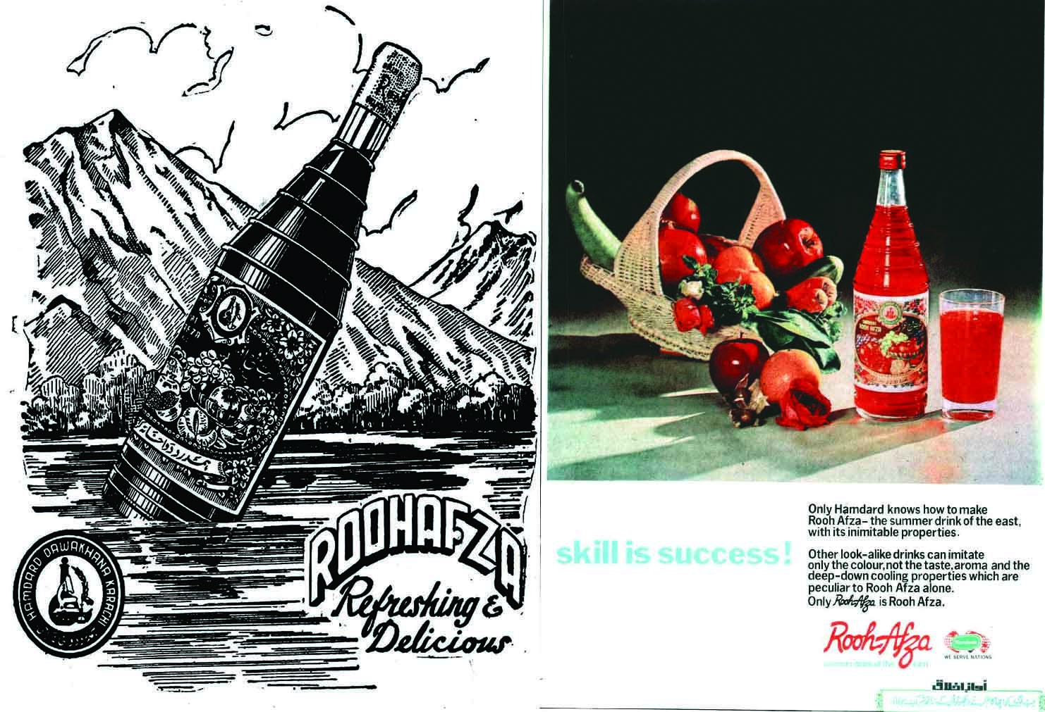 Rooh Afza ads in 1952 and 1985