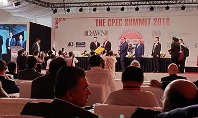 Chinese ambassador invites Pakistanis to take advantage of CPEC and Chinese expertise