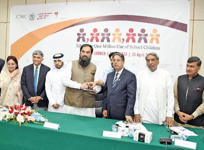 Federal Minister of Education and Professional training, Engr. Balighur Rehman enrols first child through online portal. — Dawn
