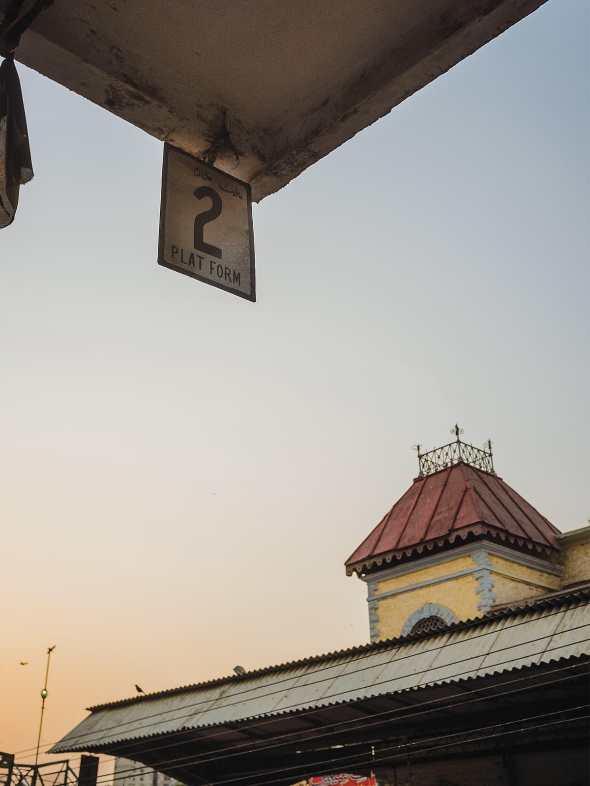 Karachi Cantt Railway Station | Mohammad Ali, White Star