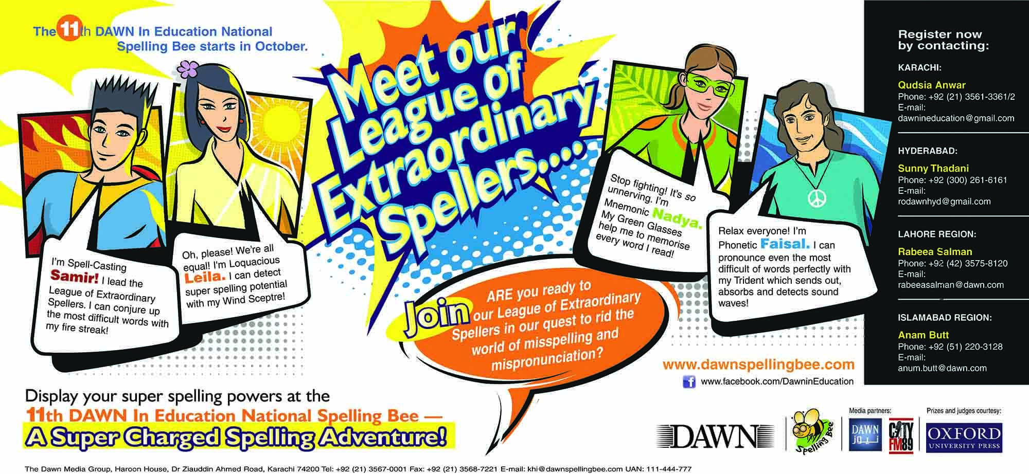 Da​wn Spelling Bee: 'A Super-Charged Spelling Adventure!' - Winner of the WAN-IFRA Bronze Award in the Best in Newspaper Marketing Category (2016)