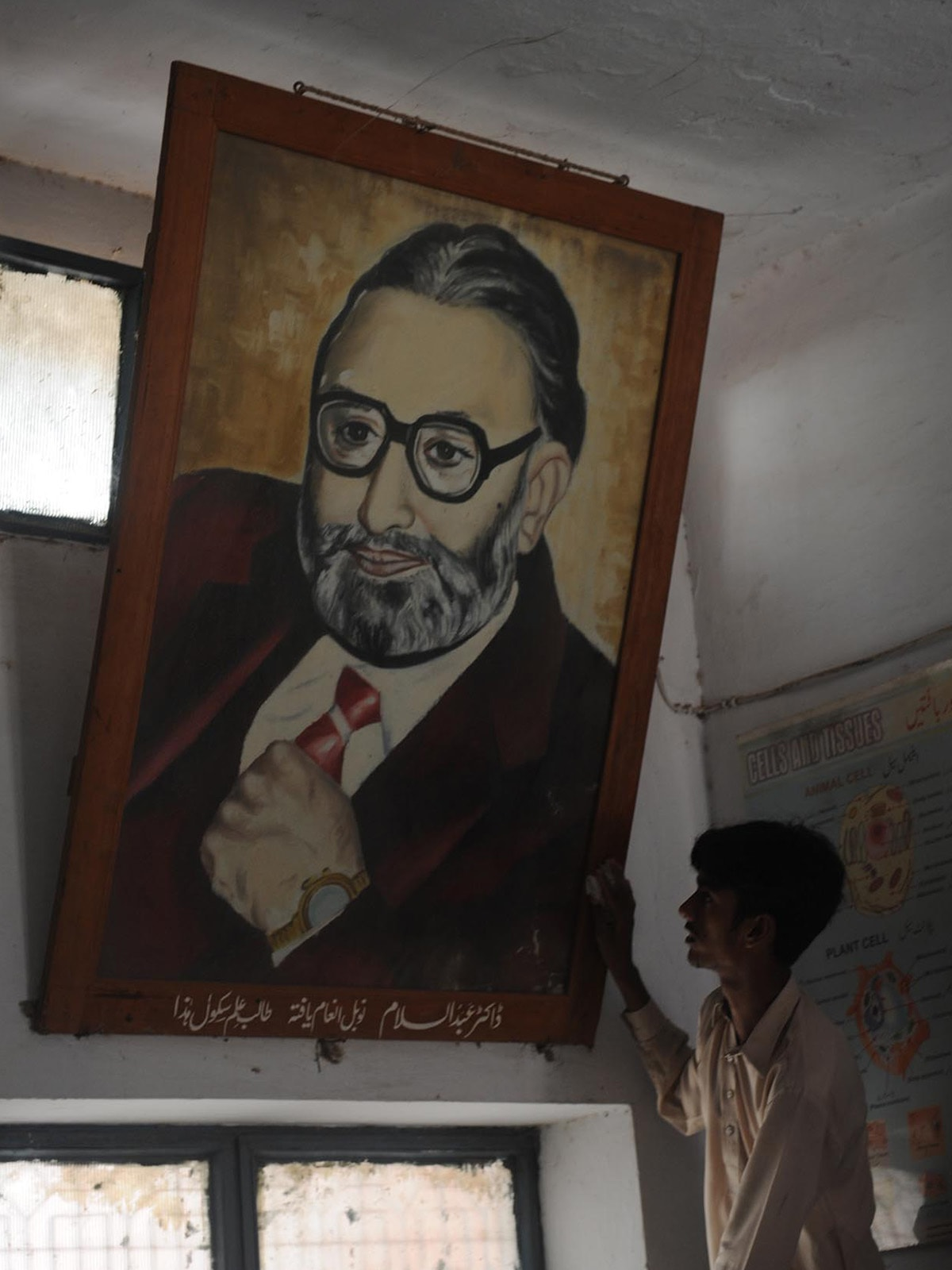A portrait of Dr Abdus Salam at the primary school he attended in Jhang | M Arif, White Star