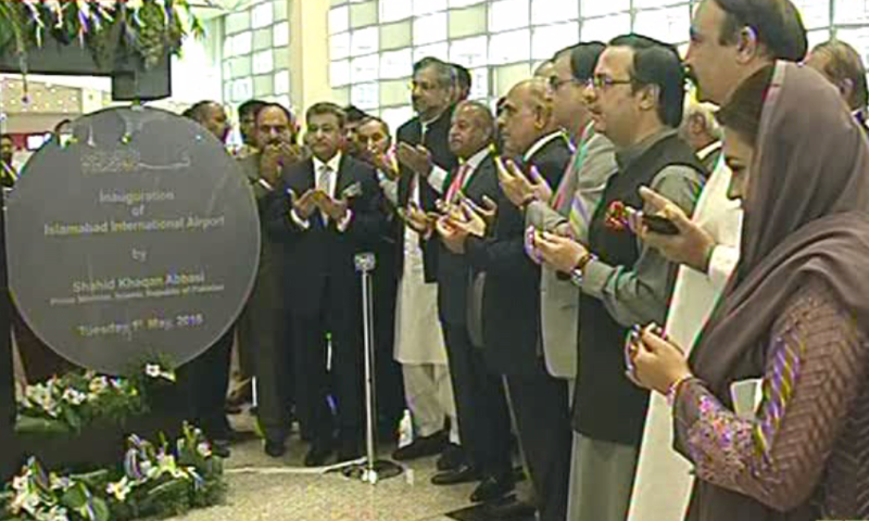 PM Abbasi and other officials at the inauguration ceremony of Islamabad International Airport. — DawnNewsTV