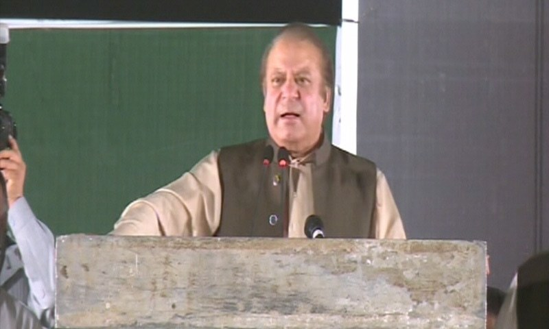 Imran Khan has forgotten all the favours we did to him: Nawaz Sharif