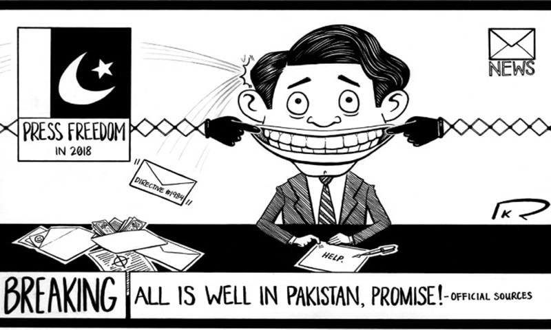Can the Pakistani media resist increasingly complex curbs on press freedom?