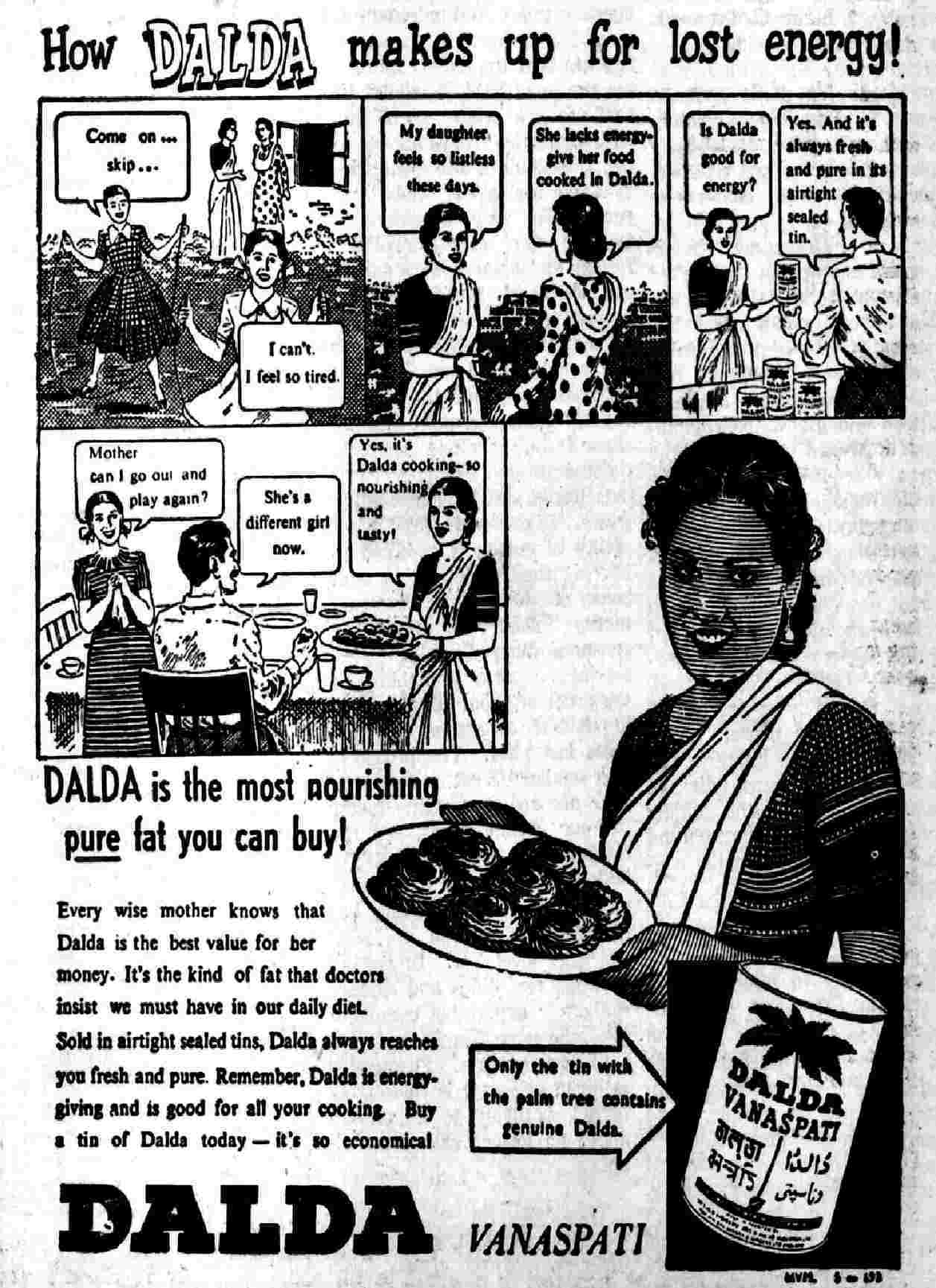 Dalda's ad from 1955