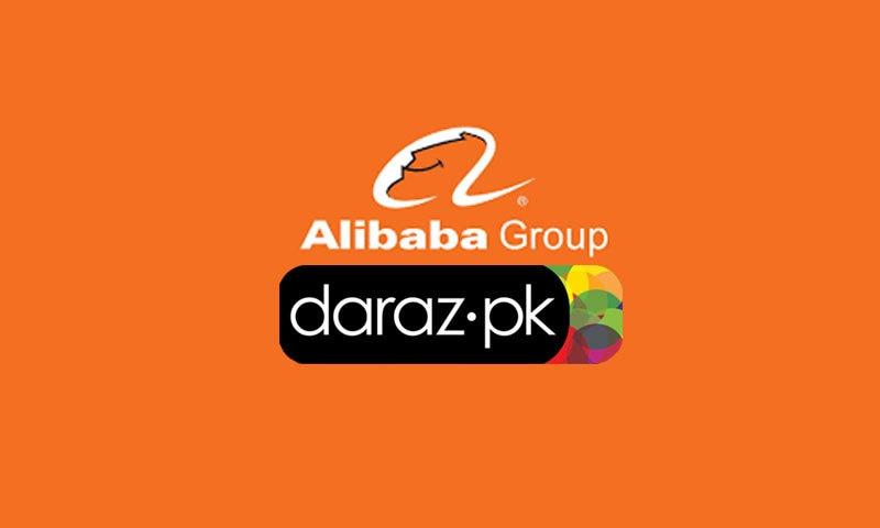 'دراز 'کو چین کی کمپنی علی بابا نے خرید لیا