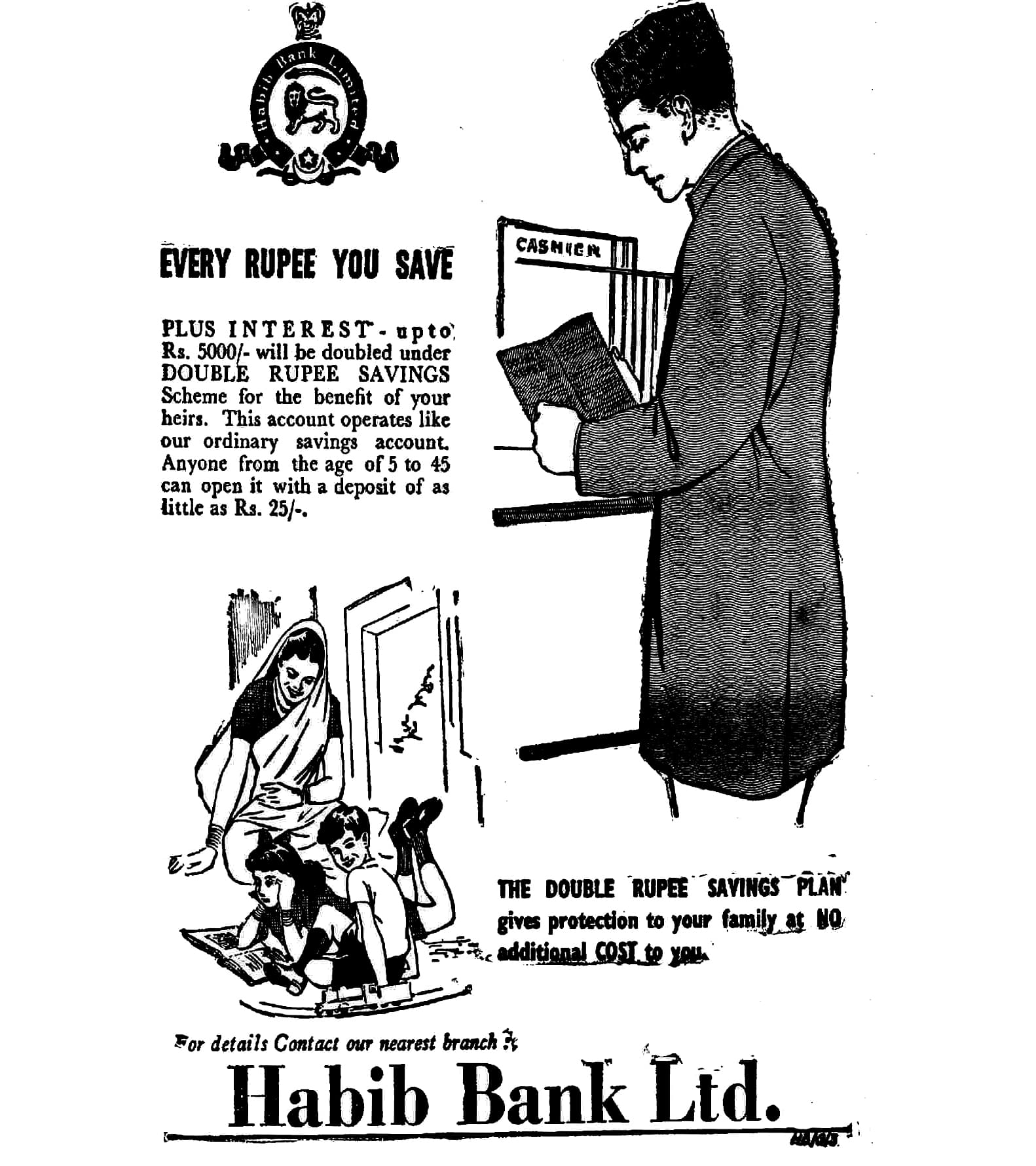 HBL's ad from 1957