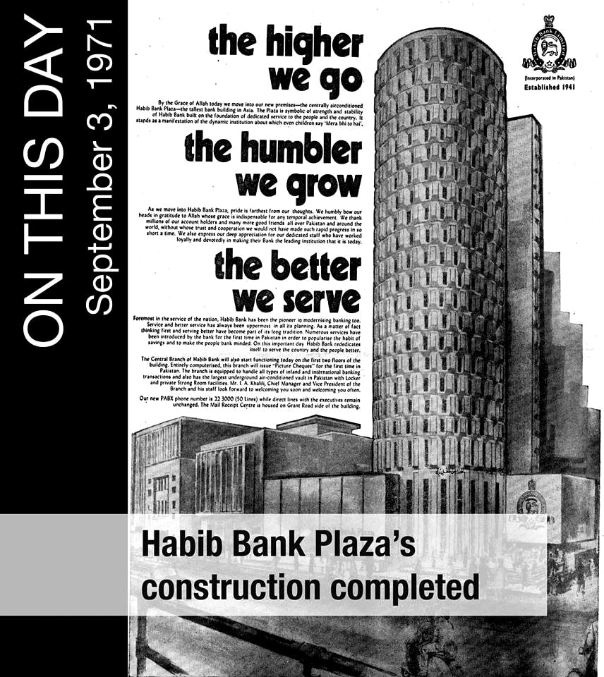 HBL's ad from 1971