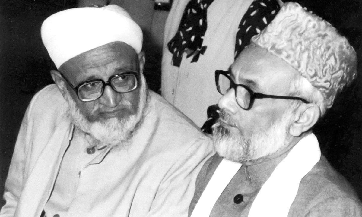 Jamal Mian (right) with a supporter, Dr Yusuf Najmuddin, of the Dawoodi Bohra community | Photos courtesy *Jamal Mian: The Life of Maulana Jamaluddin Abdul Wahab of Farangi Mahall, 1919-2012*