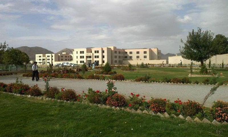 بلوچستان یونیورسٹی آف انفارمیشن ٹیکنالوجی اینڈ مینجمنٹ سائنسز۔