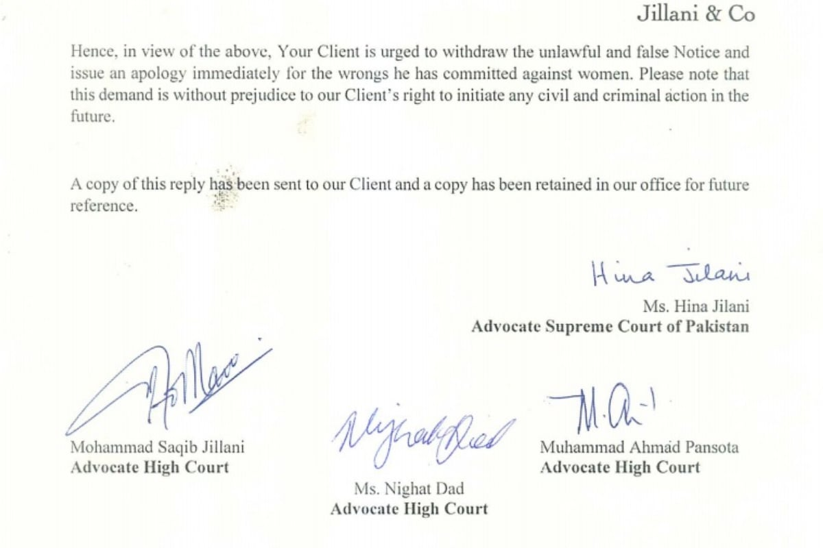 Conclusion of the legal notice