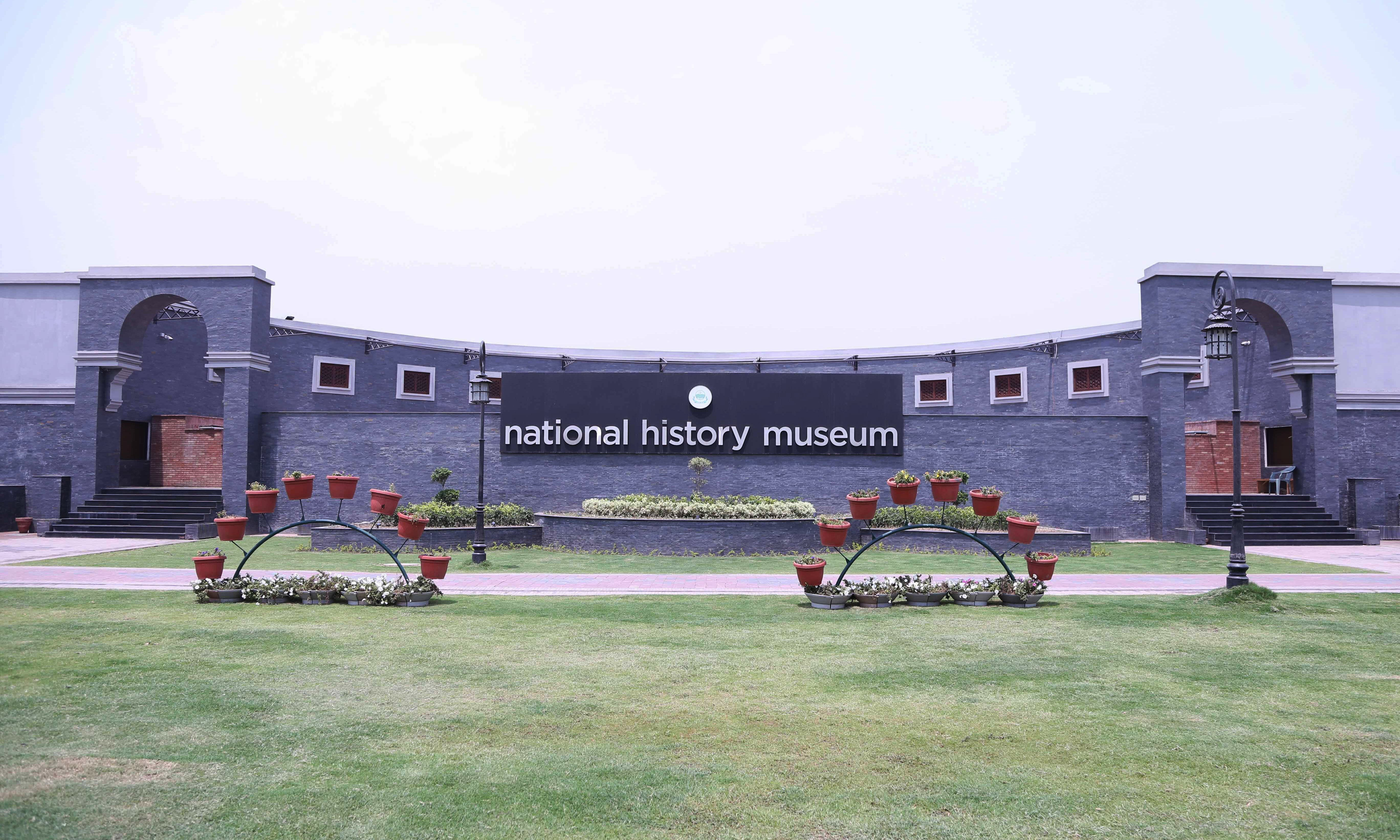 information about lahore museum