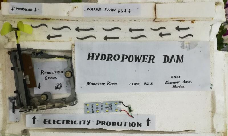 شمسی توانائی اور ونڈ انرجی سے متعلقہ ایجادات یہ بتا رہی تھیں کہ توانائی کے بحران کا احساس بھی سب کو ہے