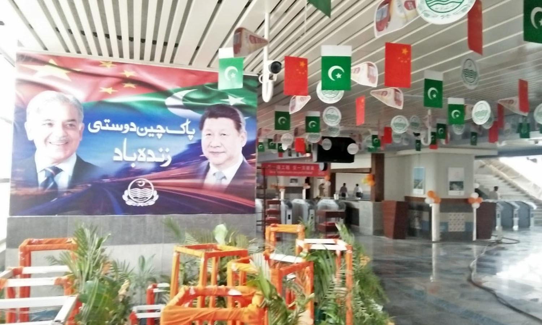 ٹرین کے آزمائشی سفر کے پیش نظر اسٹیشن کے اندرورنی حصے کو پاکستانی اور چینی  جھنڈوں سے سجایا گیا—فوٹو: عدنان شیخ