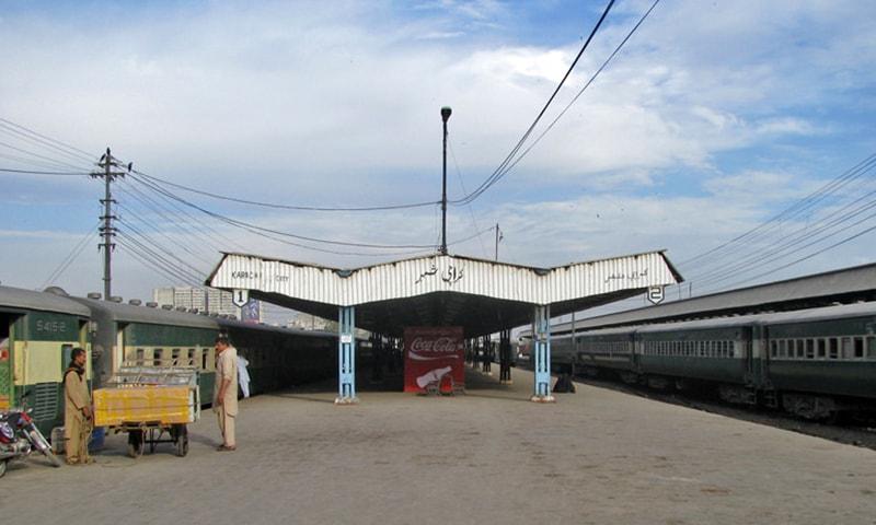 کراچی سٹی ریلوے اسٹیشن۔